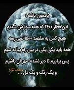 Screenshot_۲۰۲۱۰۴۰۵-۱۷۳۶۴۹_WhatsApp.jpg